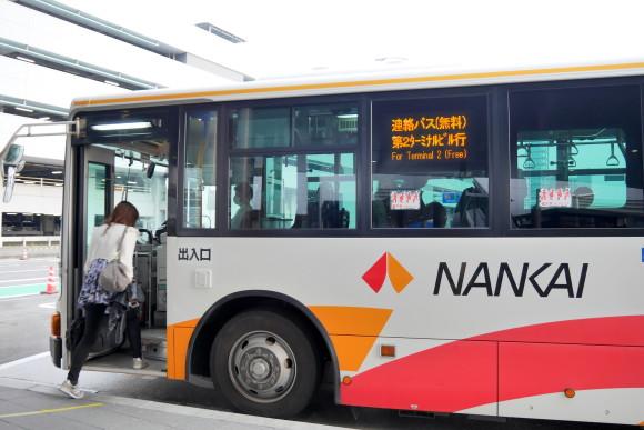 P1250443-1